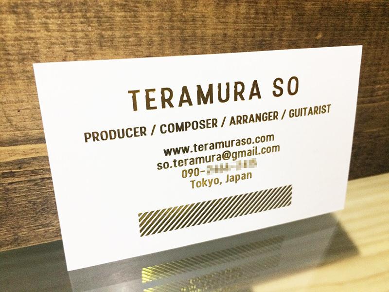 f:id:teramuraso:20170611024033j:plain