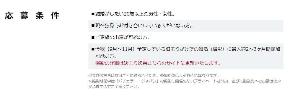 f:id:teramuraso:20170708235145p:plain
