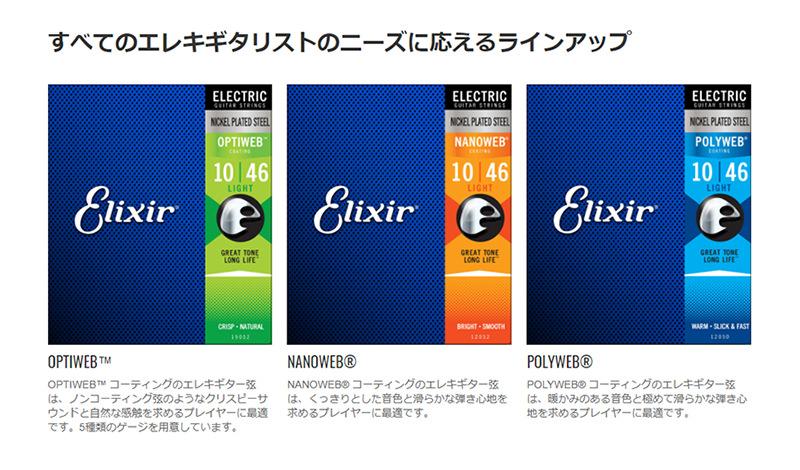 f:id:teramuraso:20170713210357j:plain