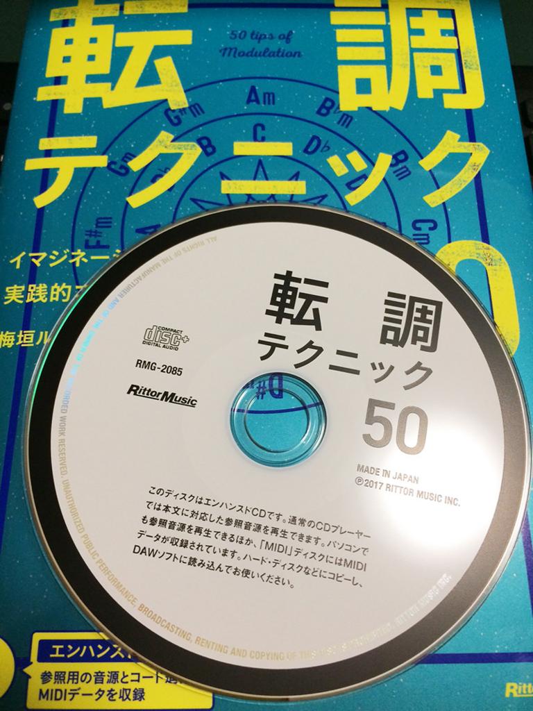 f:id:teramuraso:20170731193741j:plain