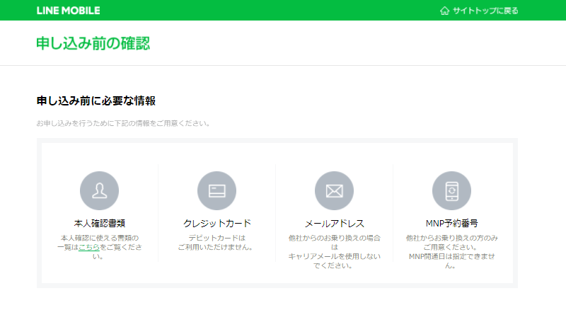 f:id:teramuraso:20171021150247p:plain
