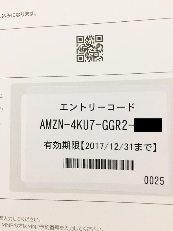 f:id:teramuraso:20171021191715j:plain
