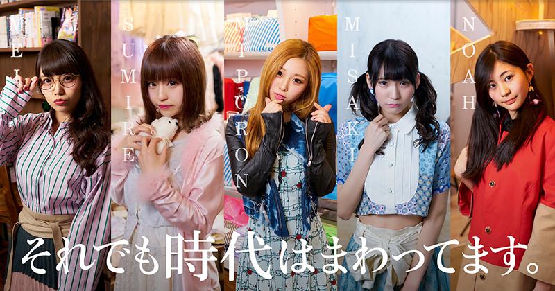 f:id:teramuraso:20180113143745j:plain