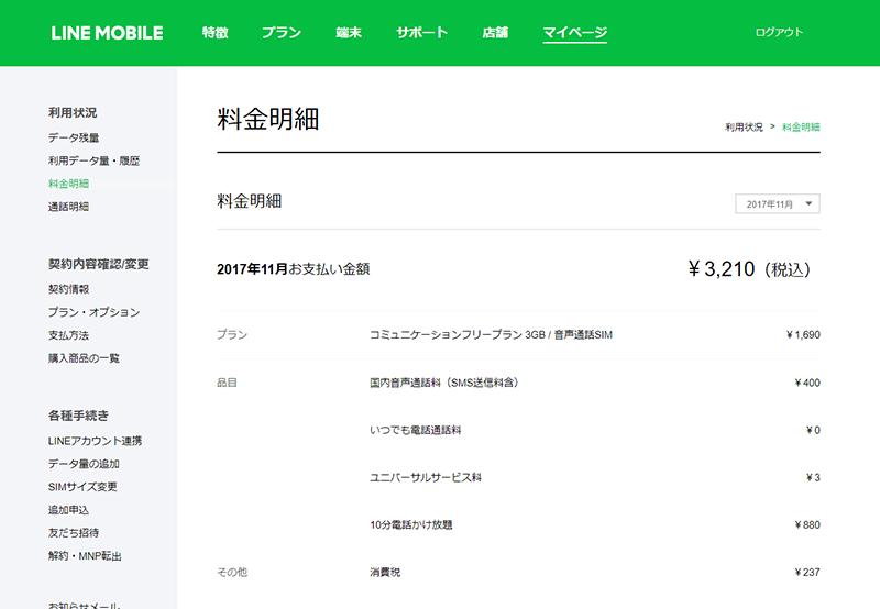 f:id:teramuraso:20180114005018p:plain
