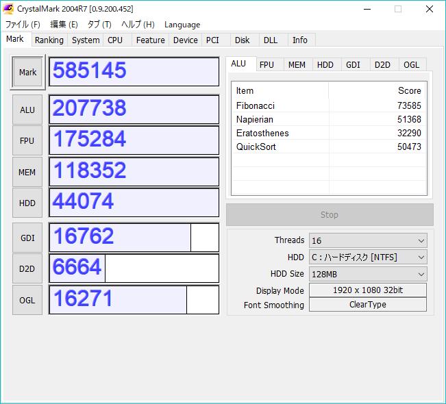 f:id:teramuraso:20181202022511p:plain