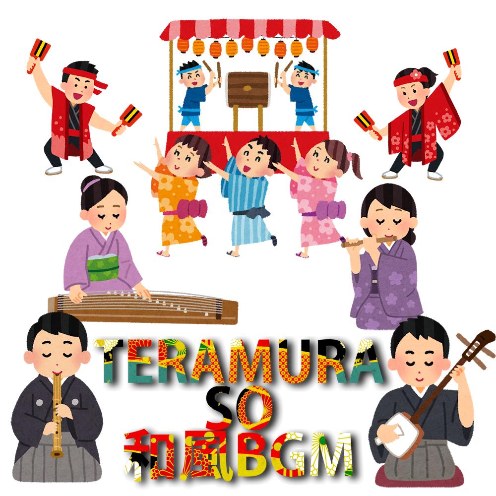 f:id:teramuraso:20191205214859p:plain