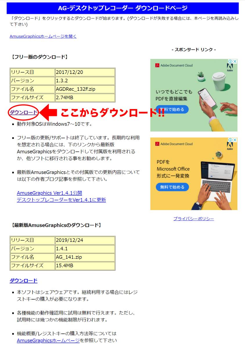f:id:teramuraso:20200331212741j:plain