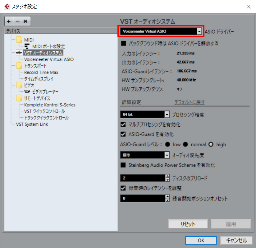 f:id:teramuraso:20200401002104j:plain