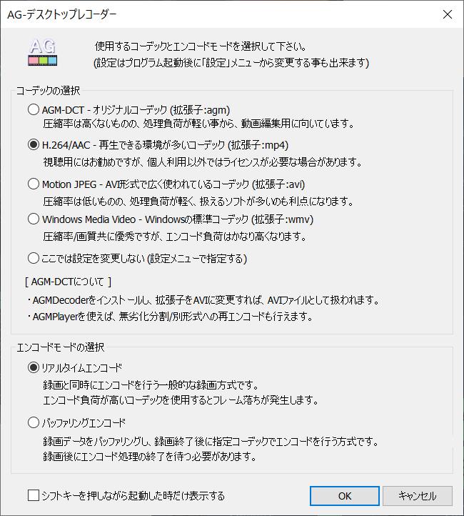 f:id:teramuraso:20200401003836j:plain