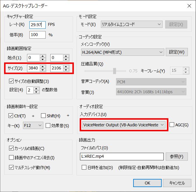 f:id:teramuraso:20200401003913j:plain