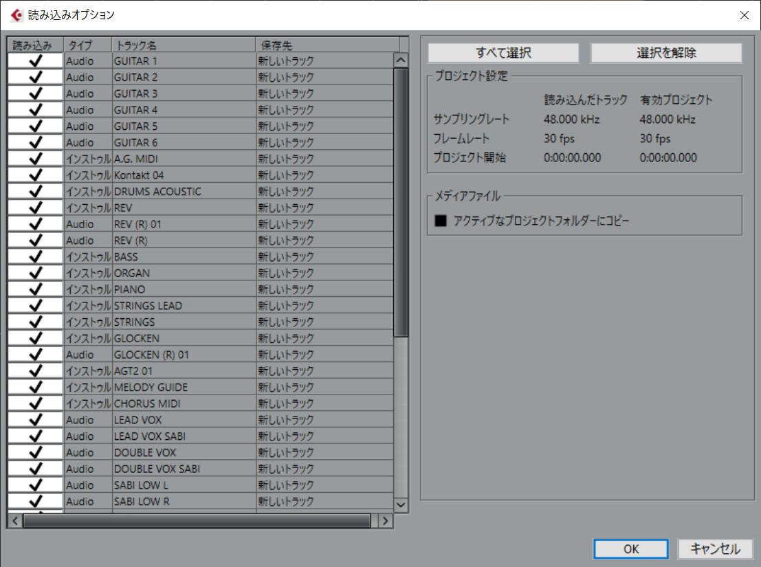 f:id:teramuraso:20200812113034p:plain