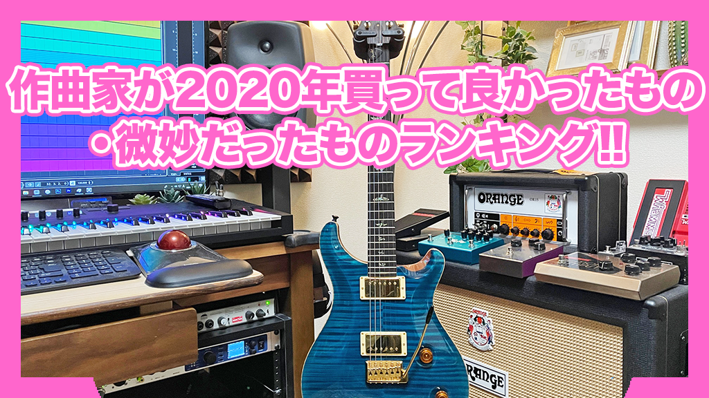 f:id:teramuraso:20210227150232p:plain