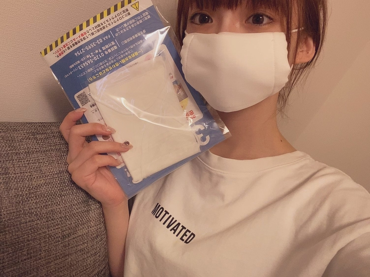 荻野由佳 小顔