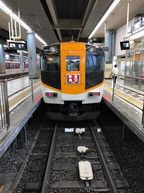 大阪 メトロ 値上げ