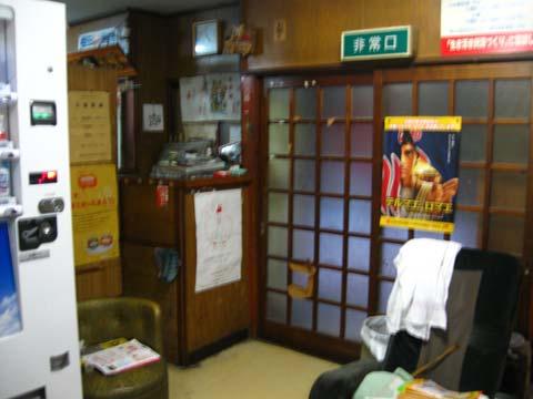 f:id:terashimakeiji:20170601123234j:plain
