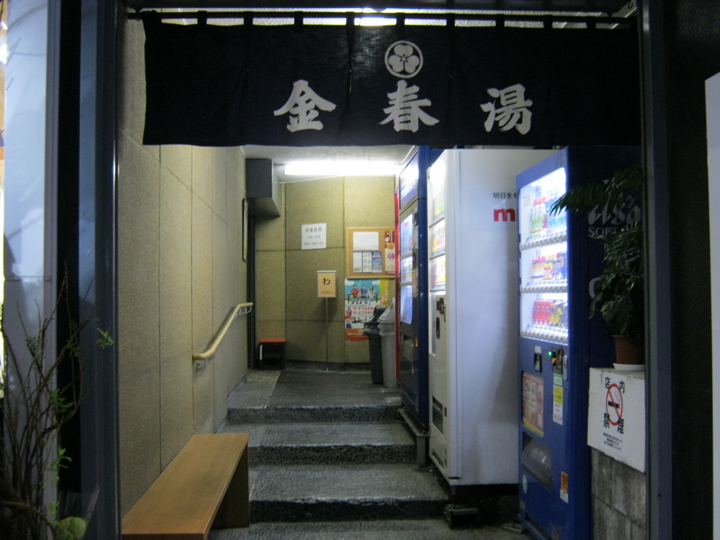 f:id:terashimakeiji:20170602181216j:plain