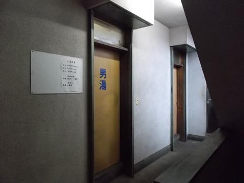 f:id:terashimakeiji:20170611152102j:plain