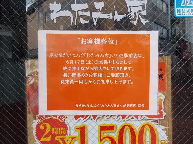 f:id:terashimakeiji:20170613194220j:plain