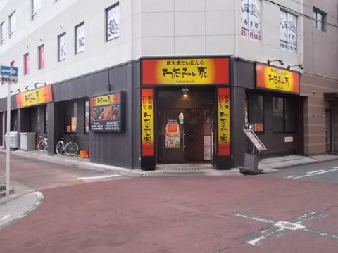 f:id:terashimakeiji:20170616201212j:plain