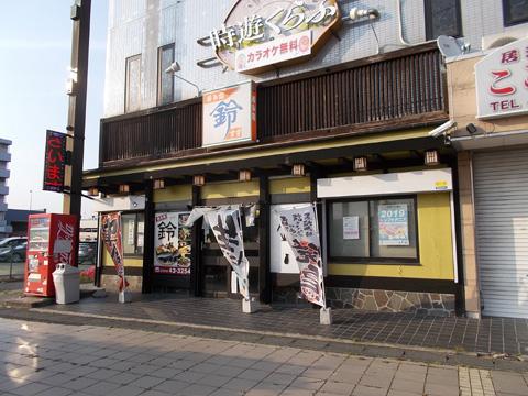 f:id:terashimakeiji:20170621155516j:plain