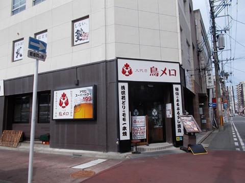 f:id:terashimakeiji:20170623215650j:plain