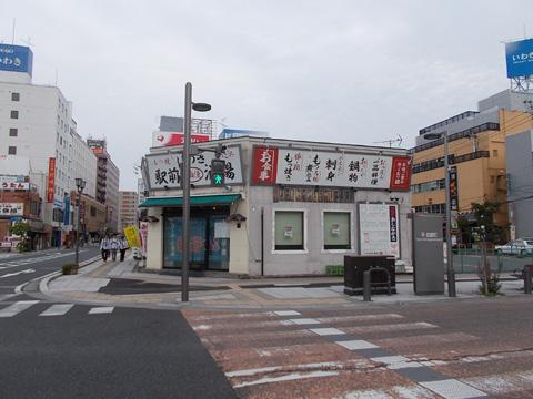 f:id:terashimakeiji:20170707194608j:plain