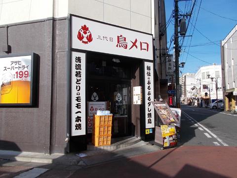 f:id:terashimakeiji:20170717154247j:plain