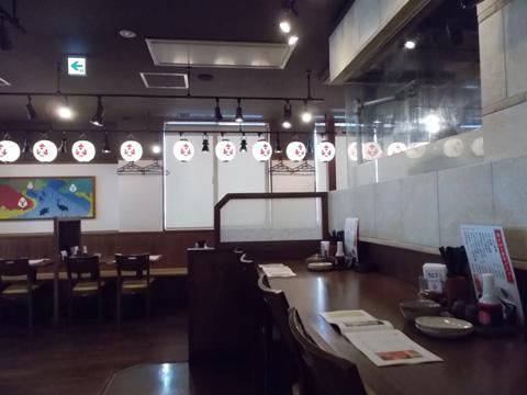 f:id:terashimakeiji:20170717154402j:plain