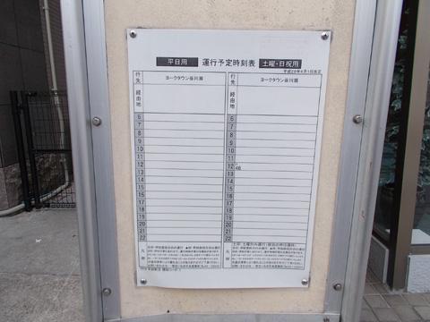 f:id:terashimakeiji:20170724190750j:plain