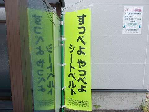 f:id:terashimakeiji:20170731203853j:plain