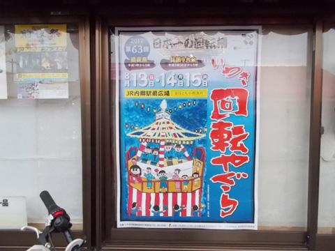 f:id:terashimakeiji:20170815105512j:plain