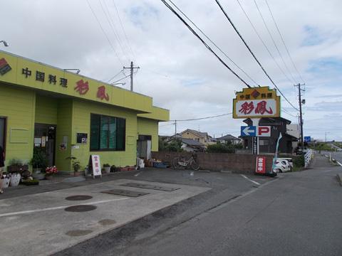 f:id:terashimakeiji:20170821110804j:plain