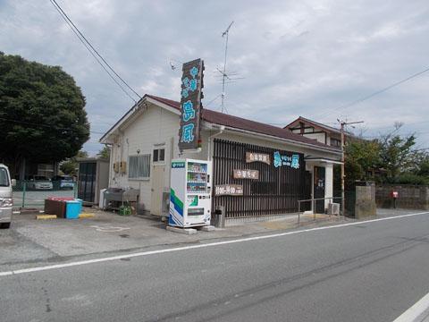 f:id:terashimakeiji:20170827195033j:plain