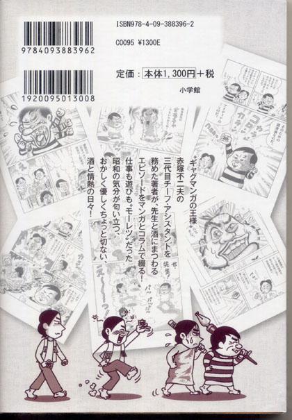 f:id:terashimakeiji:20170921212247j:plain