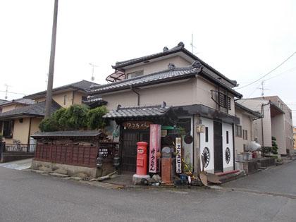f:id:terashimakeiji:20170930203623j:plain