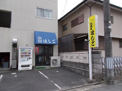 f:id:terashimakeiji:20171027205042j:plain