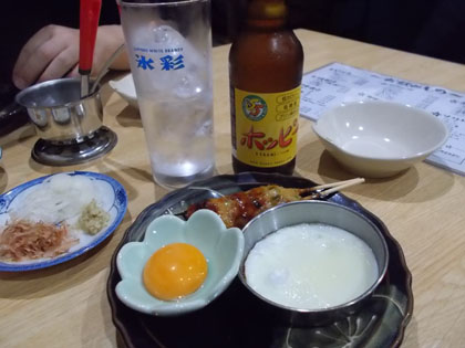 f:id:terashimakeiji:20171027210117j:plain