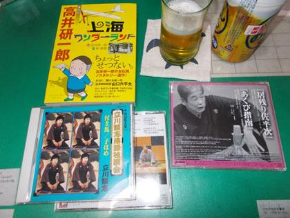 f:id:terashimakeiji:20171114142045j:plain