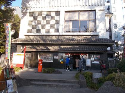 f:id:terashimakeiji:20171124192731j:plain