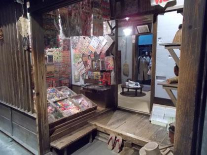 f:id:terashimakeiji:20171124194135j:plain