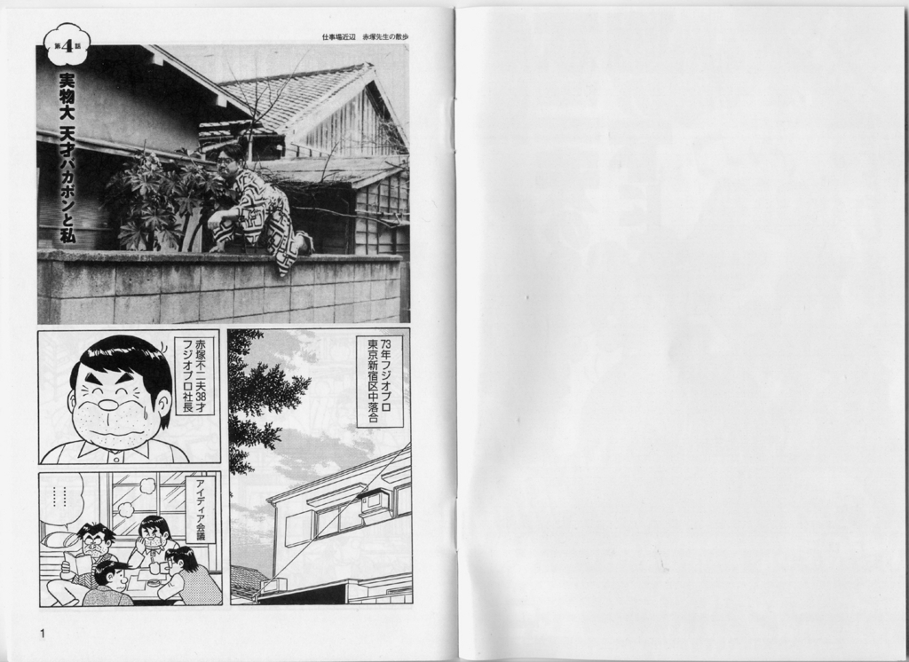 f:id:terashimakeiji:20171211181541j:plain