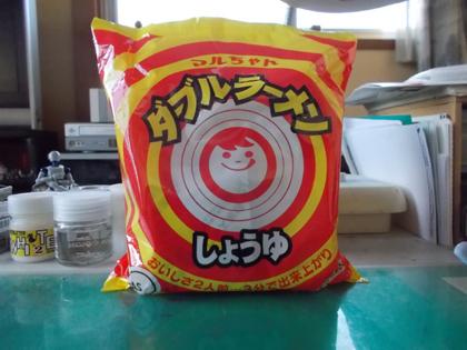f:id:terashimakeiji:20171227205658j:plain
