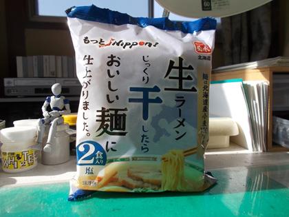 f:id:terashimakeiji:20180123000852j:plain