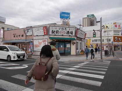 f:id:terashimakeiji:20180127194258j:plain