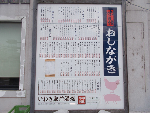 f:id:terashimakeiji:20180127195228j:plain