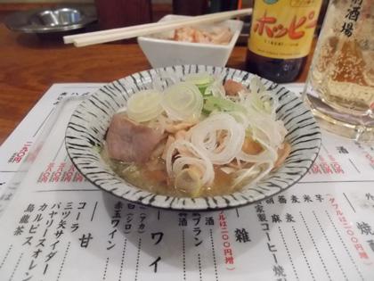 f:id:terashimakeiji:20180127195447j:plain