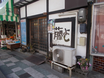 f:id:terashimakeiji:20180322143823j:plain