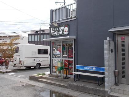 f:id:terashimakeiji:20180414141232j:plain