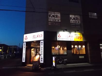 f:id:terashimakeiji:20180414220903j:plain