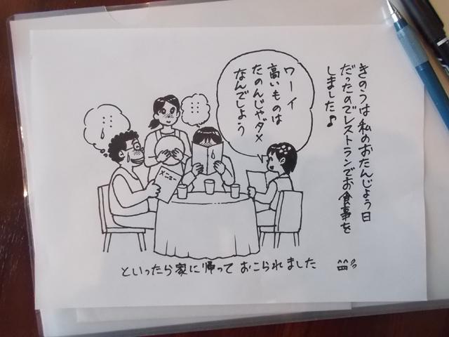f:id:terashimakeiji:20180430132442j:plain